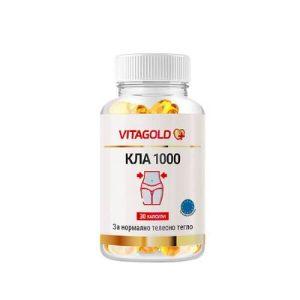 Vitagold - Cla 1000 - For Perfect Figure x30