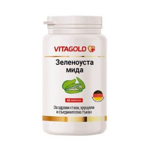 Green- lipped Mussel - For Healthy Joints And Cartilage x60