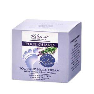 Foot and heel cream x50ml