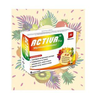 ACTIVA Plus MULTIVITAMINS x30 tablets
